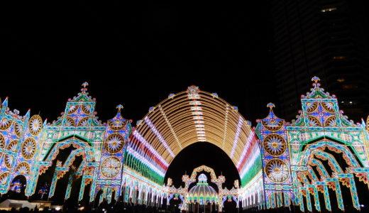 神戸ルミナリエ2019|点灯時間は何時まで?開催期間がいつまでかも