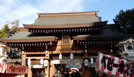 湊川神社初詣2020|混雑回避の方法や駐車場を調査!参拝時間も