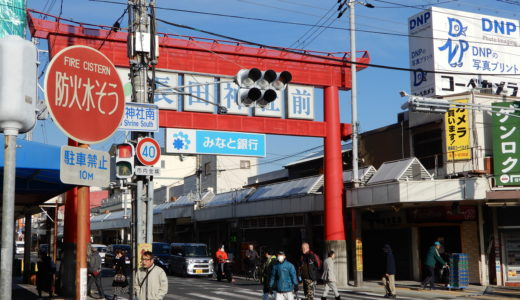 長田神社初詣2020|混雑回避の方法や駐車場を調査!参拝時間も