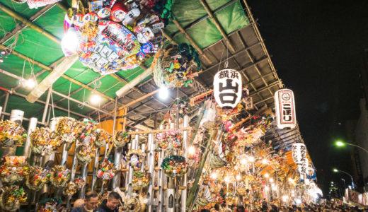西宮神社(十日えびす)2020|参拝時間や混雑回避の方法は?駐車場も